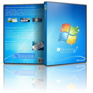 Windows 7 SP1 Максимальная x86/x64 Original by OVGorskiy (09.2012) (2012) Русский
