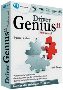 Driver Genius Professional 11.0.0.1136 Portable by moRaLIst(DC10.10.2012) (2012) Русский