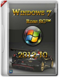 Windows 7 Rose SG™ х86 2012.10 ccm 7 SG SP1 RTM - 77 ROSE (2012) Русский