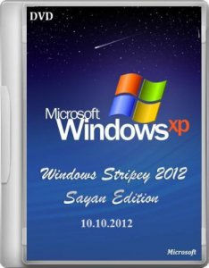 Windows XP Stripey 2012 Sayan Edition 10.10.2012 (32bit) (2012) Русский