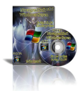 Windows 7 Enterprise SP1 x86 NovogradSoft v.25.10.12 (2012) Русский