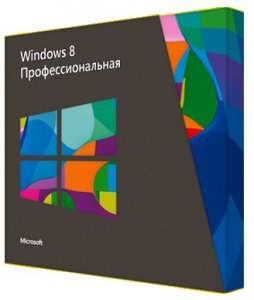 Windows 8 Профессиональная (9200) (64bit) (Original ISO от 27.10.2012) (2012) Русский