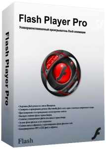 Flash Player Pro v5.4 Final [EngRus] + Portable[Eng] (2012)