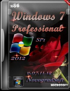 Windows 7 Professional SP1 x86 NovogradSoft [v.07.11.12] (2012) Русский