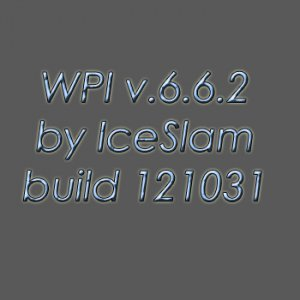 WPI v.6.6.2 by IceSlam PreFinal Edition (2012) Русский