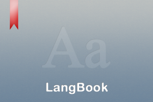 [+iPad] LangBook = dictionaries + tests / LangBook = Словарь + Тесты [3.1, Образование, iOS 4.0, RUS]