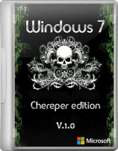 Windows 7 x64 Ultimate SP1 Chereper edition v.1.0 (2012) Русский
