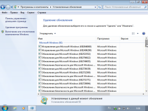 Windows 7 SP1 - Light 1.5 - By X-NET (x86/64) (2012) Русский