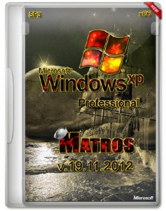 Windows XP Pro SP3 WPI Matros (v.19.11.2012) (x86) (2012) Русский