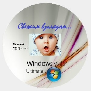 Windows Vista Ultimate SP2 x86-x64 RU SM 121125 by Lopatkin (2012) Русский