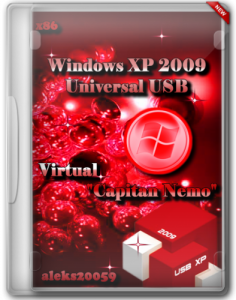 "Windows XP x86 Universal USB Virtual ""Capitan Nemo"" от aleks20059 (2012) Русский + Английский"
