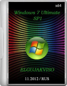 Windows 7 Ultimate SP1 x64 Elgujakviso Edition (11.2012) (2012) Русский
