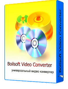Boilsoft Video Converter v3.02.3 Final + Portable (2012) Русский + Английский