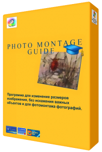Photo Montage Guide v1.5.1 Final (2012) ������� ������������