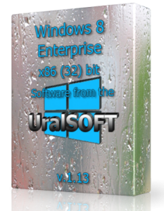Windows 8 x86 Enterprise UralSOFT v.1.13 (2012) Русский