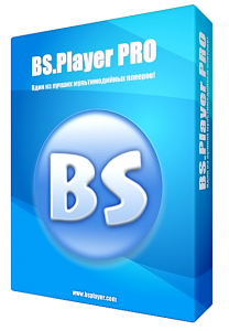 BS.Player Pro v2.63 Build 1071 Final / RePack by MKN / Portable (2012) Русский присутствует