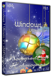 Windows 7 Ultimate SP1 x86 NovogradSoft [v.10.12.12] (2012) Русский
