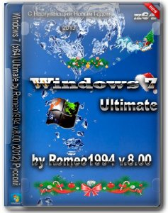 Windows 7 (x64) Ultimate by Romeo1994 v.8.00 (2012) Русский