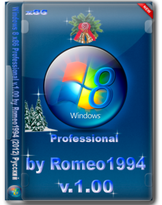 Windows 8 x86 Professional v.1.00 by Romeo1994 (2012) Русский