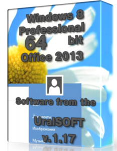 Windows 8 x64 Professional & Office2013 UralSOFT v.1.17 (2012) Русский