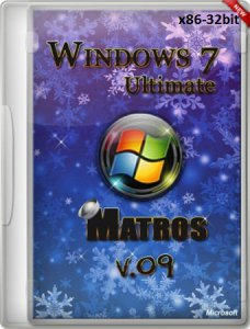 Windows 7 Ultimate SP1 x86 by Matros v.09 (2012) Русский