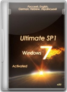 Windows 7 Ultimate SP1 Multi x86 by Tonkopey 15.11.2012 [Русский, English, German, Hebrew, Український] (2012)