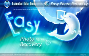 Easy Photo Recovery v6.9 Build 947 Final (2012) ������� ������������