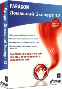 Paragon Домашний Эксперт 12 v10.1.19.16240 Retail + BootCD + Boot Media Builder (2012) Русский
