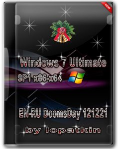 Windows 7 Ultimate SP1 DoomsDay 121221 by lopatkin (x86/x64/ENG/RUS) (2012)