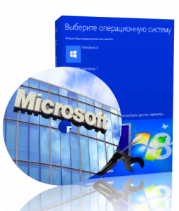 Как установить Windows 7 и Windows 8 на одном компьютере (2012) Русский