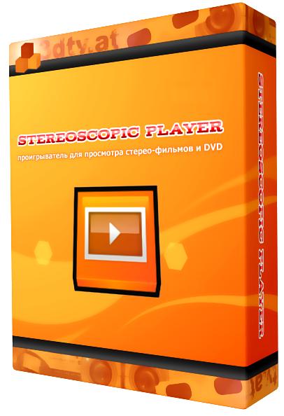 Stereoscopic player 2. 4. 3 с ключом активации « скачать бесплатно +.
