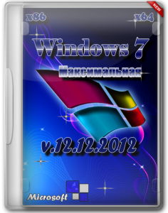 Windows 7 Максимальная SP1 x86x64 v.12.12.2012 by Shift (2012) Русский