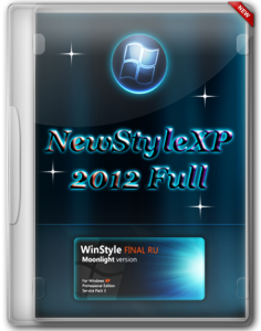NewStyleXP-Full 2012/2013 (New Year Edition) (2012) Русский
