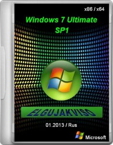 Windows 7 Ultimate SP1 Elgujakviso Edition -01.2013 [x86+x64] (2013) Русский