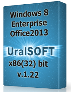Windows 8 x86 Enterprise & Office2013 UralSOFT v.1.22 (2013) Русский