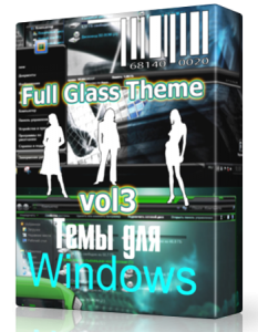 Full Glass Theme-vol3 v.1.00 (2013) �������
