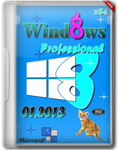 Windows® 8 x64 Professional VL Ru by OVGorskiy® 01.2013 (2013) Русский