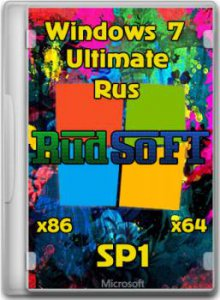 Windows 7 Ultimate SP1 (x86/x64) RudSOFT v.1.1 (2013) Русский