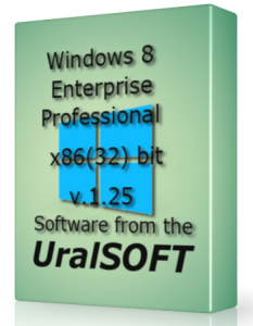 Windows 8 x86 Enterprise & Professional UralSOFT v.1.25 (2013) Русский