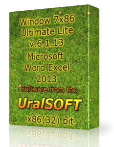 Windows 7 x86 Ultimate Lite v.6.1.13 (2013) Русский