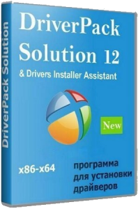 DriverPack Solution Professional 12.12 R302 Beta (2013) Русский присутствует