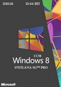 Windows 8 Svetlana SG™ PRO -2013.01 [x86+x64] [2013] Русский
