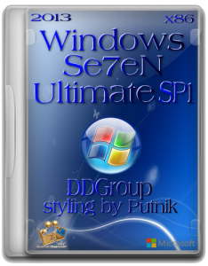 Windows 7 Ultimate SP1 x86 DDGroup [v.5] (2013) Русский