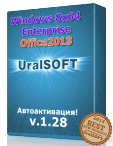 Windows 8 x64 Enterprise & Office2013 UralSOFT v.1.28 (2013) �������