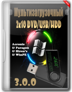 ����������������� 2k10 DVD/USB/HDD 3.0.0 (2013) ������� + ����������