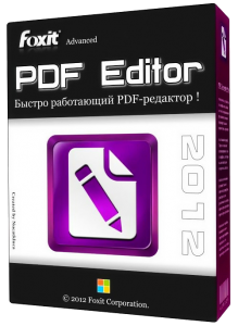 Foxit Advanced PDF Editor v3.05 Final + RePack by KpoJIuK (2013) Русский присутствует