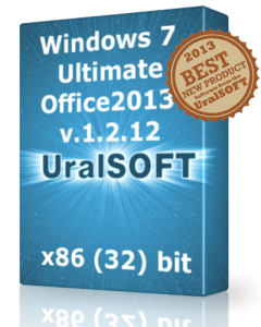 Windows 7 x86 Ultimate & Office2013 UralSOFT v.1.2.12 (2013) Русский