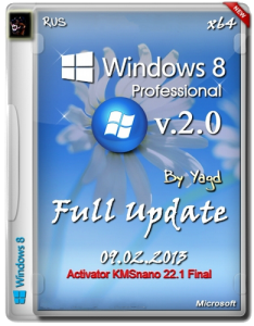 Windows 8 x64 Professional Full Update by Yagd 2.0 (2013) Русский