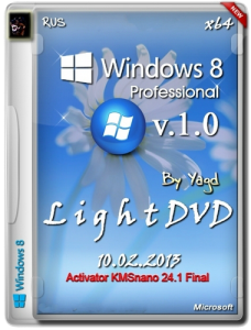 Windows 8 x64 Professional Light DVD by Yagd 1.0 (2013) Русский