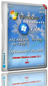 Windows 7 Максимальная 2 in 1 (x32 and x64) Optimized by Yagd 2x1 (2013) Русский